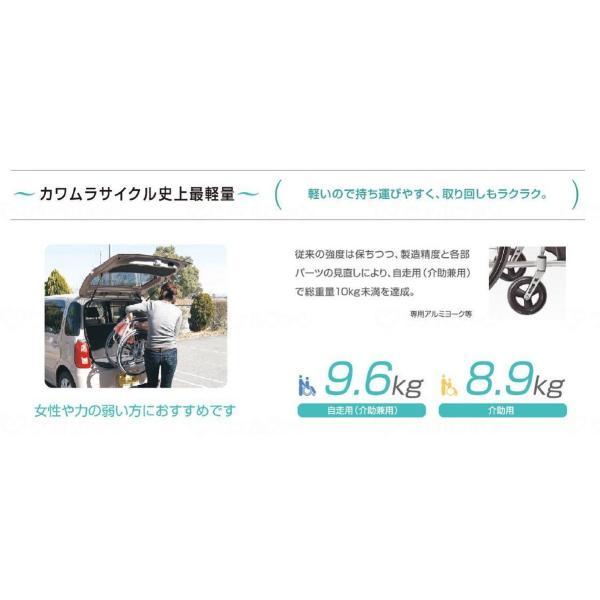 ふわりす(エアタイヤ軽量仕様) KF22-40SB さんごピンク 40|furnitures|03