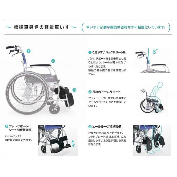 ふわりす(エアタイヤ軽量仕様) KF22-40SB さんごピンク 40|furnitures|04