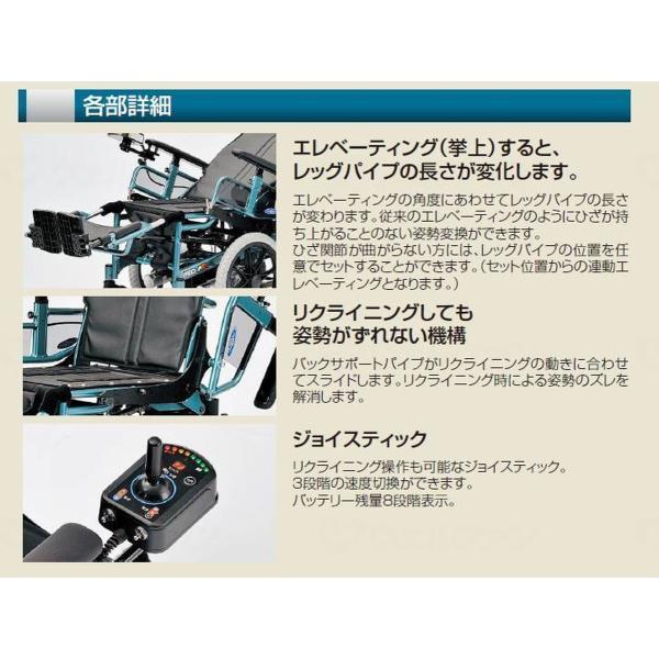 電動リクライニング車いす NEO-PRリクラ ブルーグリーン 4.5km仕様・座幅40cm|furnitures|03