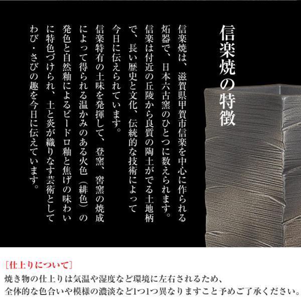傘立て 陶器 信楽焼 トルコブルー furnitureworld 02