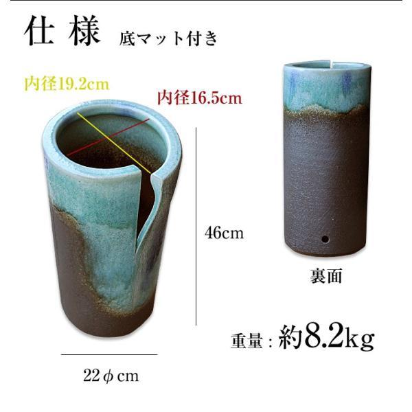 傘立て 陶器 信楽焼 トルコブルー furnitureworld 04