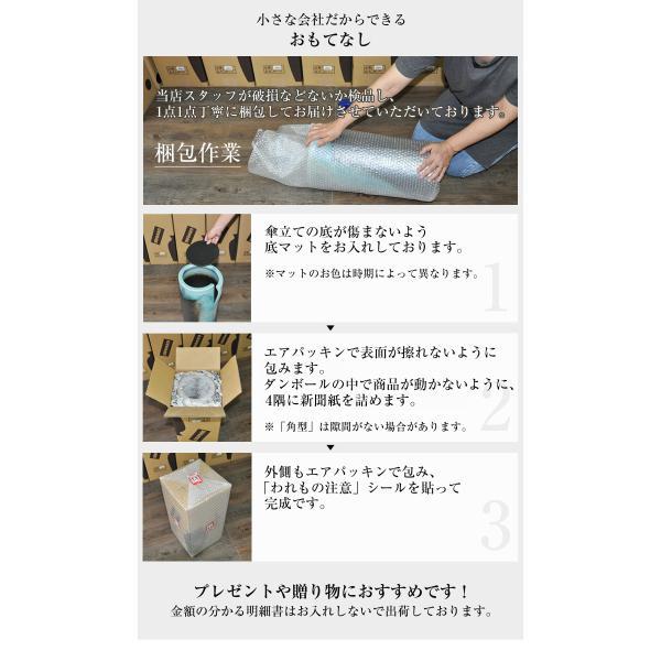 傘立て 陶器 信楽焼 トルコブルー furnitureworld 06