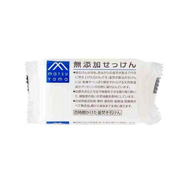 剤 活性 石鹸 界面