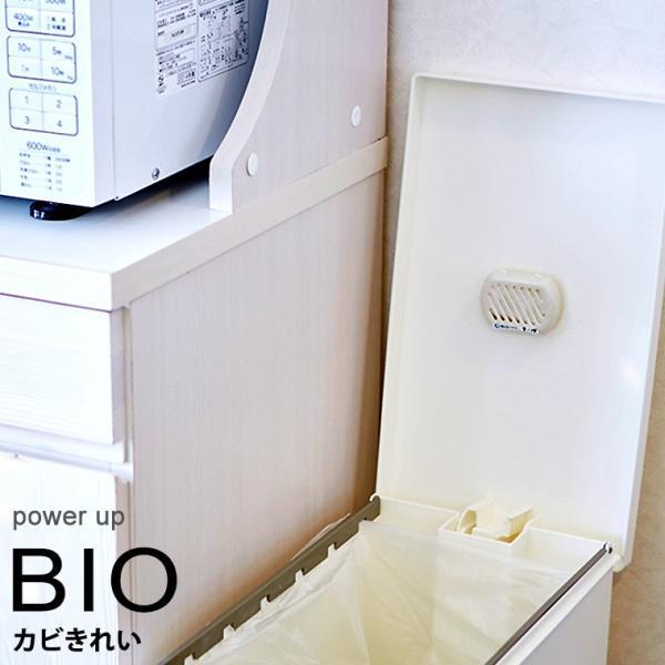 脱臭剤「パワーバイオ」ゴミ箱の臭いに 日本製貼るだけ消臭脱臭防臭ゴミ箱フタキッチンダストボックス臭い臭い取りバイオお掃除グッズ