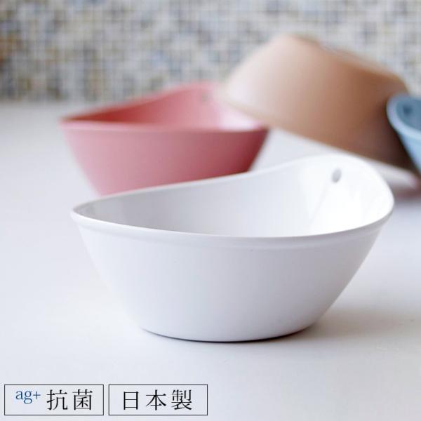 洗面器「all'ais(アライス)」湯おけ【日本製 国産 洗面器 湯桶 ウォッシュボール おしゃれ かわいい 洗いやすい 抗菌 清潔 シンプル 丸み パステルカラー】
