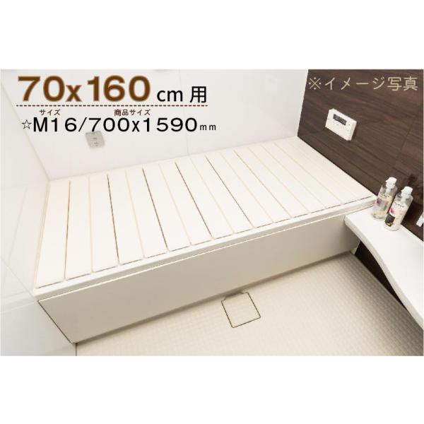 風呂ふた  取扱店舗限定!送料無料 Ag折りたたみ風呂ふた しろ  M16 70×160cm用