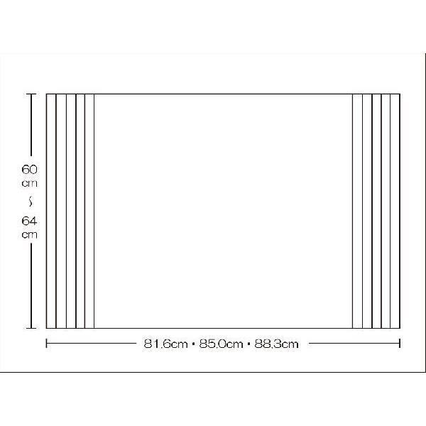 風呂ふた 東プレ オーダーAgイージーウェーブ60〜64cm×81.6・85.0・88.3cm用