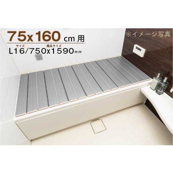 風呂ふた  東プレ Ag折りたたみ風呂ふた  L16 75×160cm用風呂ふた 送料無料
