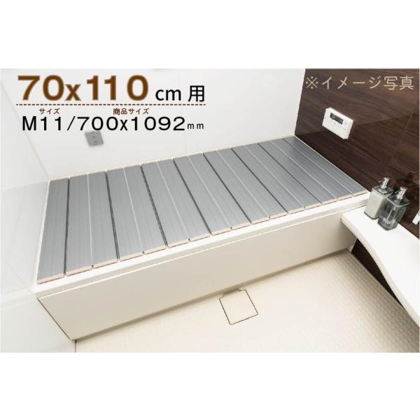 風呂ふた  東プレ Ag折りたたみ風呂ふた  M11 70×110cm用風呂ふた 送料無料