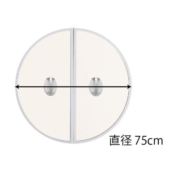 風呂ふた 東プレ 送料無料 五右衛門風呂用 丸ふた 丸小 75φ(cm)