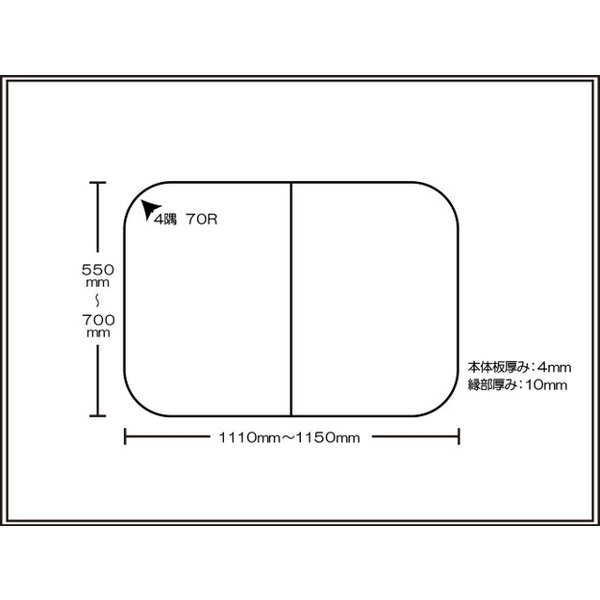 風呂ふた 東プレ オーダー  特注組み合わせ風呂ふた 奥行55〜70cm×間口111〜115cm 2枚割