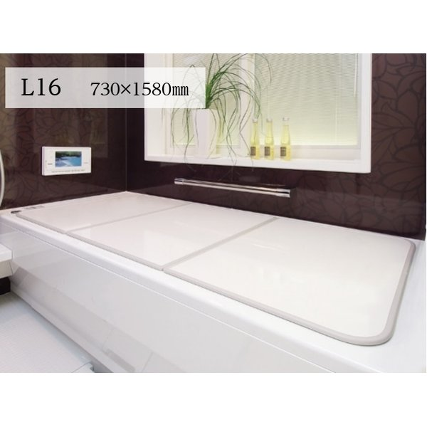 風呂ふた 東プレ 送料無料 ボードタイプの風呂ふた「センセーション」L16 73×158cm 3枚割 両面ホワイト