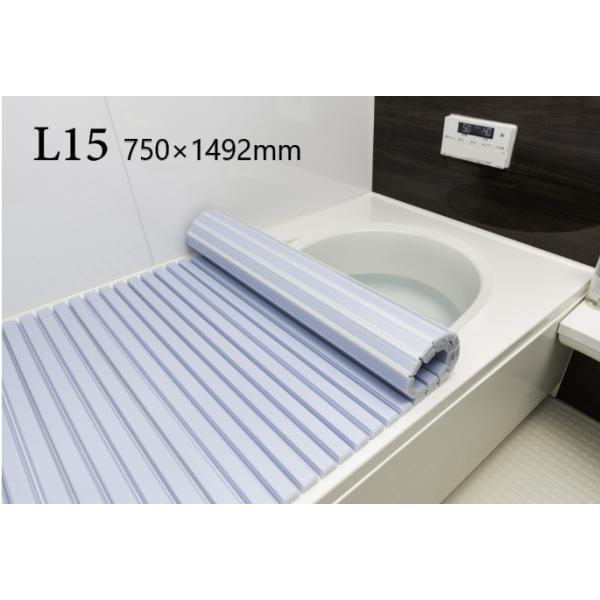 風呂ふた 東プレ 送料無料 シャッター風呂ふた L15 75×150cm用