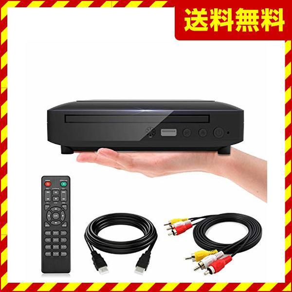 ミニDVDプレーヤー1080PサポートDVD/CD 生専用モデルHDMI端子搭載CPRM対応録画した番組や地上デジタル放送を 生