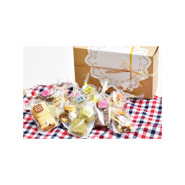 ふるさと納税30711手作りまごころ菓子ギフト(クッキー13袋合計78枚)宮城県名取市