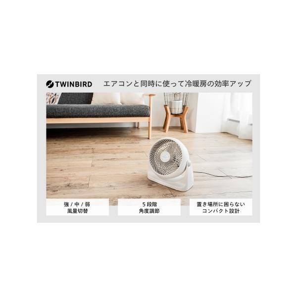 ふるさと納税 換気 サーキュレーター(KJ-D994W)新潟県燕市
