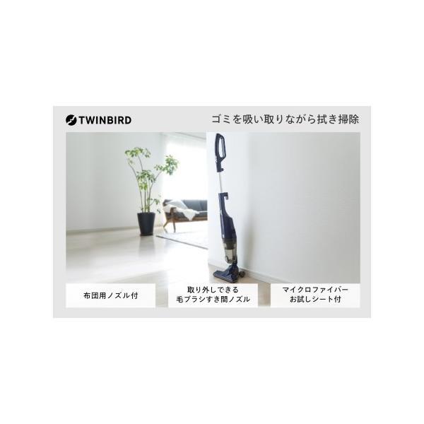ふるさと納税 除菌 コードレスワイパースティック型クリーナーフキトリッシュFree(TC-5175BL)新潟県燕市