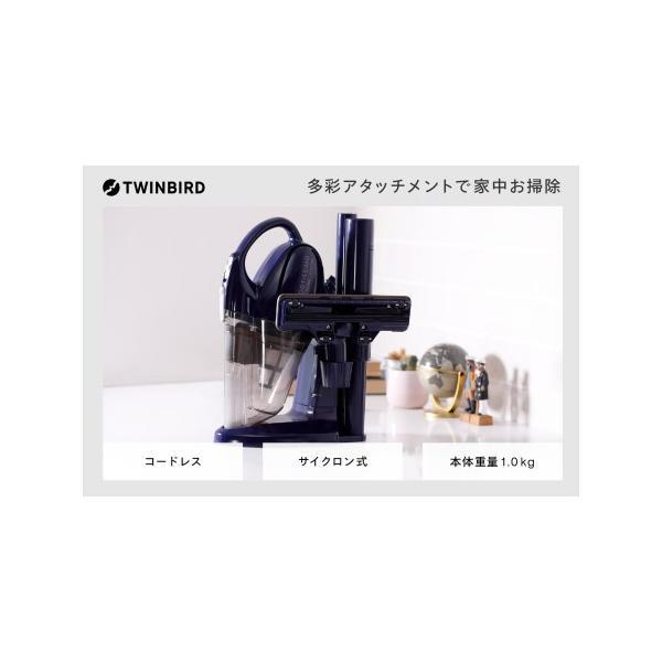 ふるさと納税コードレスハンディークリーナーサットリーナサイクロンff(HC-5247BL)新潟県燕市