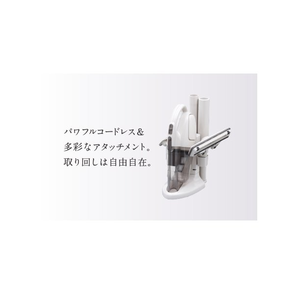 ふるさと納税コードレスハンディークリーナーサットリーナサイクロンff(HC-5247VO)新潟県燕市