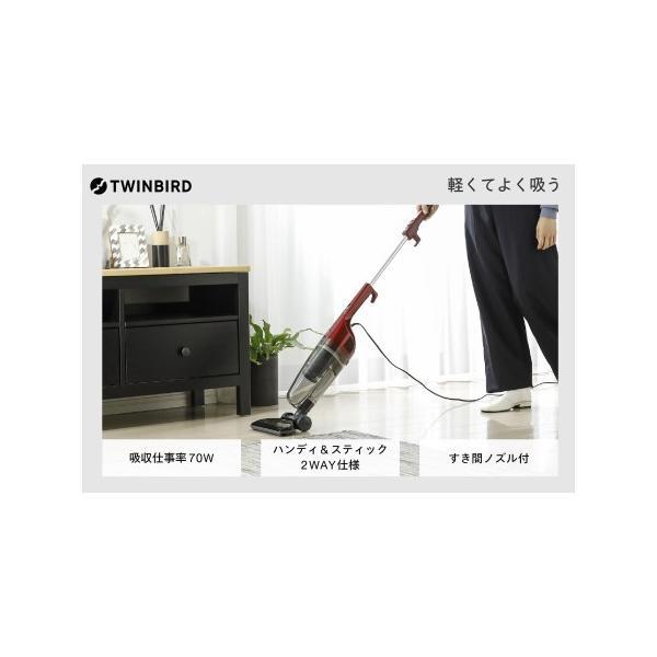 ふるさと納税サイクロンスティック型クリーナー(TC-5134R)新潟県燕市