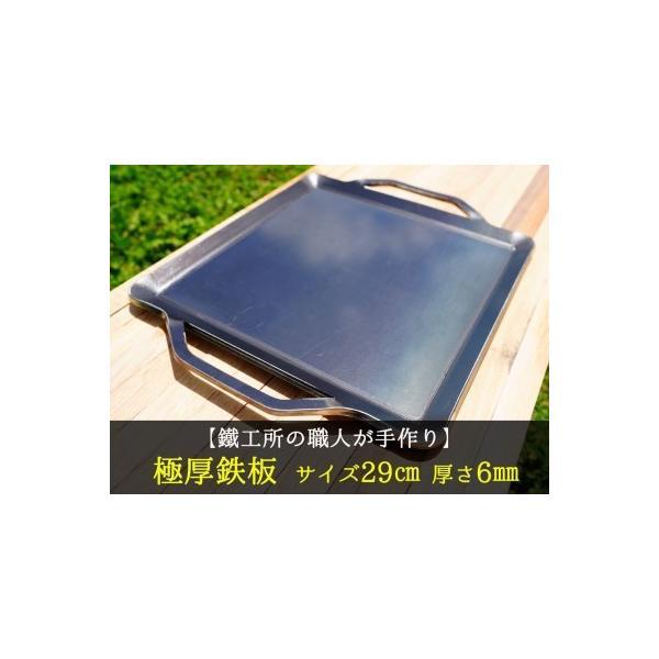 ふるさと納税 AZUMOA-outdoor&camping- 極厚鉄板(SS400浅型)厚さ6mmフライパンキャンプアウ