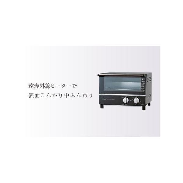 ふるさと納税オーブントースター(TS-4019B)新潟県燕市