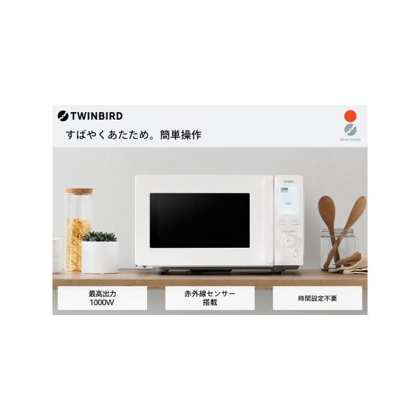 ふるさと納税センサー付フラット電子レンジ(DR-F281W)新潟県燕市