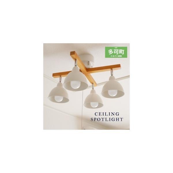 ふるさと納税575シーリングライトプルスイッチ天井照明LED電球色付属兵庫県多可町