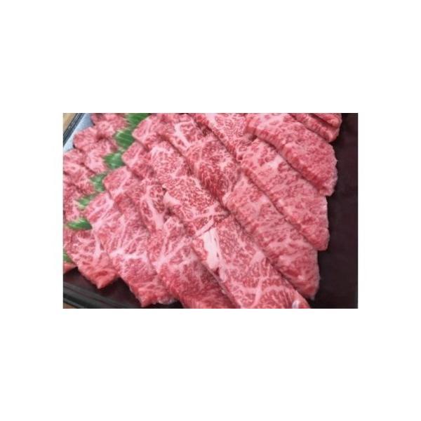 ふるさと納税四万十麦酒(ビール)牛厚切り焼き肉用Asz-04高知県四万十町