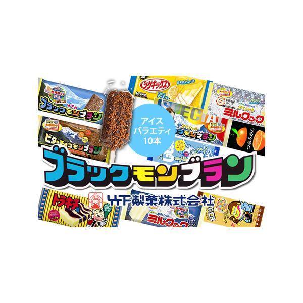 ふるさと納税A5-002竹下製菓アイスバラエティセット5千円コース佐賀県小城市