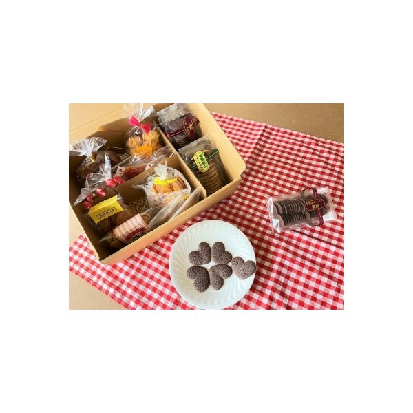 ふるさと納税F011小麦の家手作りクッキー(自然派)佐賀県伊万里市