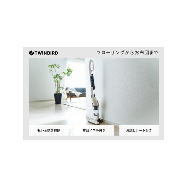 ふるさと納税 除菌 ワイパースティック型クリーナーフキトリッシュα(TC-5165VO)新潟県燕市