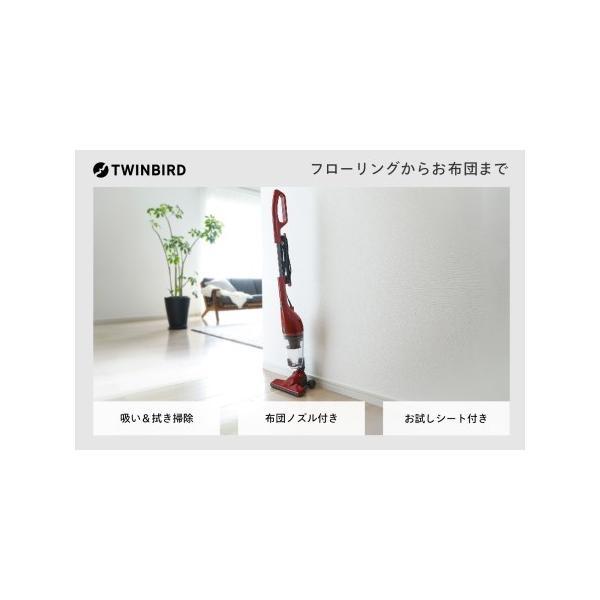 ふるさと納税 除菌 ワイパースティック型クリーナーフキトリッシュα(TC-5165R)新潟県燕市