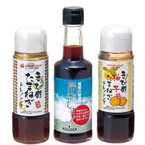 奄美加計呂麻島きび酢サラダセット
