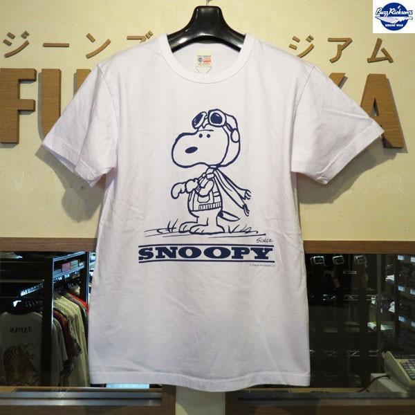 バズリクソンズ スヌーピーTシャツ Buzz Rickson's×PEANUTS 半袖Tシャツ【BR78126】101番色(ホワイト)|furutaka