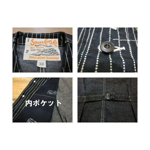シュガーケーン Sugar Cane 9オンス・ウォバッシュストライプ・ワークベスト【SC12654】421番色(ワンウォッシュ) furutaka 03
