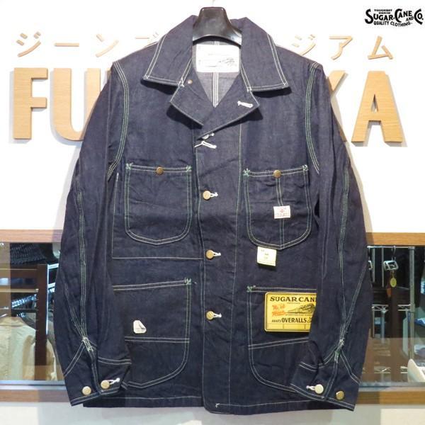 シュガーケーン Sugar Cane 11オンス・ブルーデニム・ワークコート【SC14371】421番色(ワンウォッシュ)|furutaka