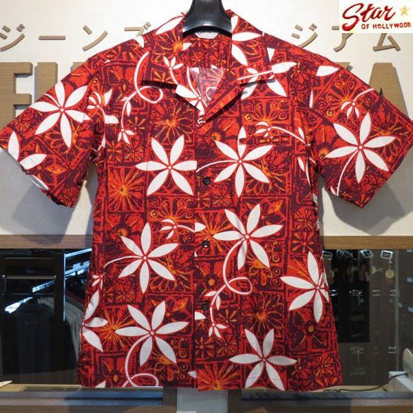 スターオブハリウッド Star☆OF HOLLYWOOD BLUE HAWAII 半袖オープンシャツ【SH38118】165番色(レッド)|furutaka