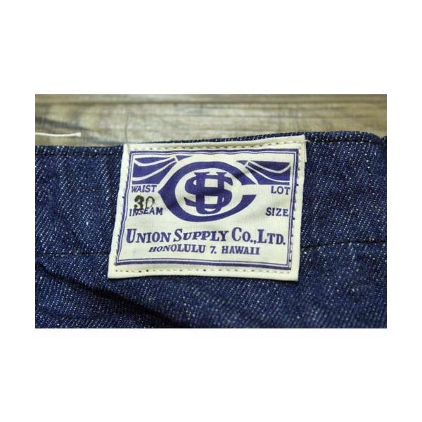 【売切れ】ユニオンサプライ UNION SUPPLY 12オンス AHINA WORK PANTS【US41490】421番色(ワンウォッシュ) furutaka 06