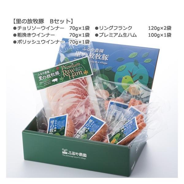 里の放牧豚 Bセット|furuyanouen|02