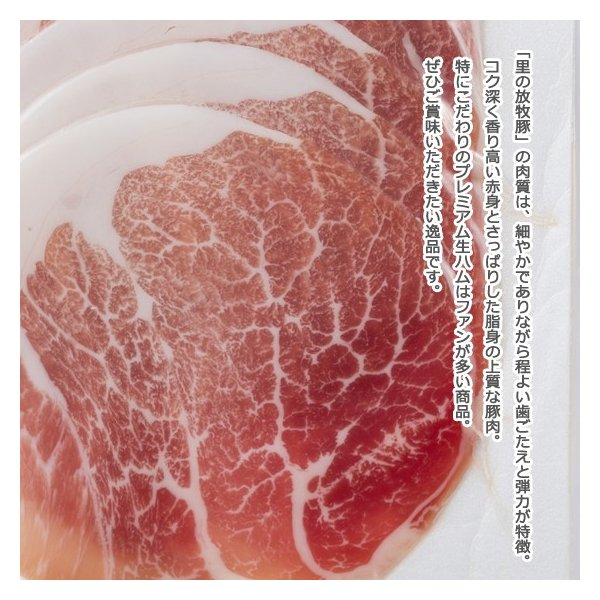 里の放牧豚 Bセット furuyanouen 06