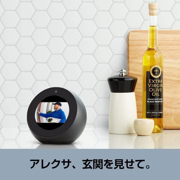 セット販売 送料無料 Amazon echo spot アマゾンエコースポット 本体 第2世代 10台セット スマートスピーカー AI|fusigi|03