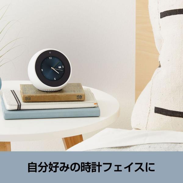 セット販売 送料無料 Amazon echo spot アマゾンエコースポット 本体 第2世代 10台セット スマートスピーカー AI|fusigi|04