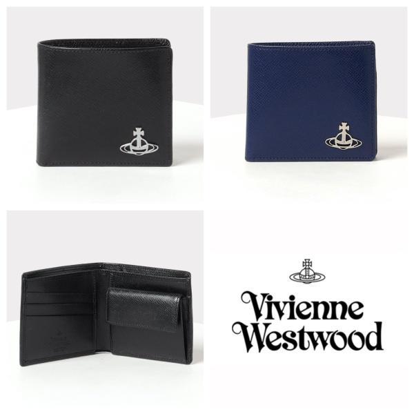 Vivienne Westwood(ヴィヴィアン・ウエストウッド)『KENT 二つ折り財布(1097402WCP21)』