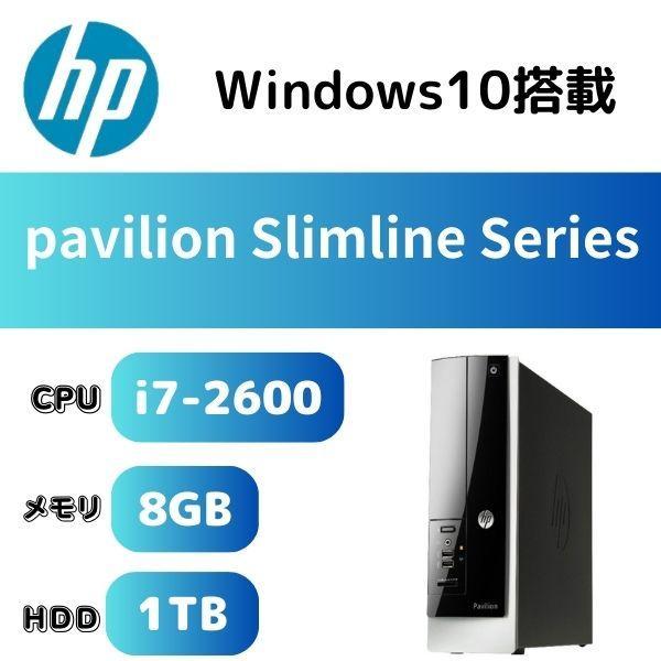 第3世代Corei7DELLOptiplex7010USFFデスクトップパソコン中古パソコンwindows10メモリ8GBHDD