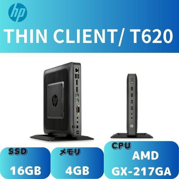 HPT620THINデスクトップパソコン中古パソコンCPU:AMDGX-217GAメモリ4GBSSD16GB