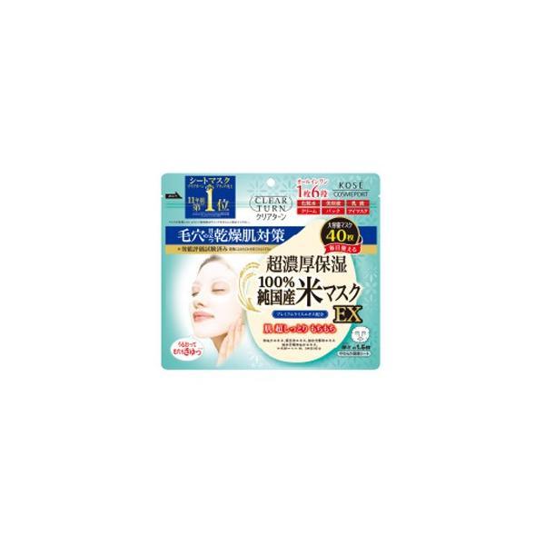 クリアターン 純国産米マスク EX 40枚*配送分類:1