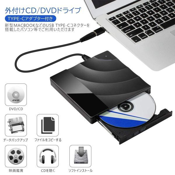 VENTCY USB 3.0 外付け DVD ドライブ タッチポップ式 DVDプレイヤー ポータブルドライブ CD/DVD 読取・書込 高速 静音 超スリム DVD±RW CD-RW USB3.0 / 2.0 Win futaba88 03