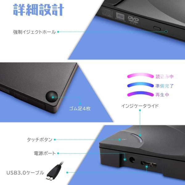VENTCY USB 3.0 外付け DVD ドライブ タッチポップ式 DVDプレイヤー ポータブルドライブ CD/DVD 読取・書込 高速 静音 超スリム DVD±RW CD-RW USB3.0 / 2.0 Win futaba88 04