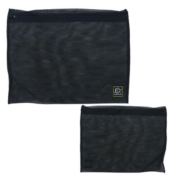【ネコポス選択可】 アールズコート Earls Cout メッシュ袋 サッカー フットサル 小分け袋 汚れ物 洗濯ネット 黒 ブラック
